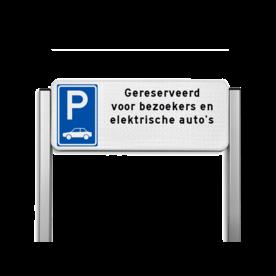 Aluminium parkeerbord compleet met 2 geborstelde staanders 1000mm lang - Reflecterende opdruk: Aluminium parkeerbord compleet met 2 geborstelde staanders 1000mm lang met print van tekst / pictogrammen in reflectieklasse 3 (incl. anti-graffiti laminaat). Basis: Staanders geborsteld aluminium (Rand: RAL 9016 - wit) Verkeersteken: Pictogram: E08 Tekstvlak: Gereserveerd voor bezoekers en elektrische auto's Tekstvlak: ← →. - Product eigenschappen: Ontwerpcode: 40b1c8Afmetingen: 500x200mmReflecterend: Klasse 3 [ maximaal ]Incl. anti-graffiti laminaat