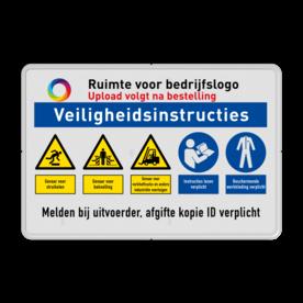 Veiligheidsbord met instructies | 3 regels / 5 symbolen Wit, (RAL 9016 - wit), PAS OP!, Terrein betreden op eigen risico, Verboden toegang Art 461, , W002 - Gevaar voor explosieve stoffen, P003 - Vuur, open vlam en roken verboden, M003 - Gehoorbescherming verplicht