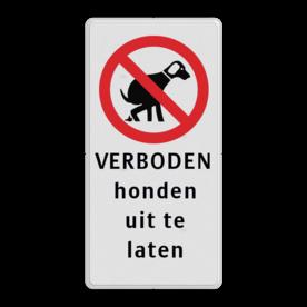 Informatiebord Verboden honden uit te laten Informatiebord 200x400mm rd/zw - Verboden honden uit te laten eigen terrein, honden, lijn, riem verplicht, hondenborden, hondenverbod
