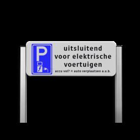 Parkeerplaatsbord unit, Parkeren + tekst - BE04i BE04i Parkeerbord, parkeerplaats, eigen plaats, parkeren, RVV E04, p bord, BW101 SP19 - autolaadpunt, autolaadpunt, oplaadpalen, oplaadpaal, BE04, elektrisch, Opladen, Laadpaal