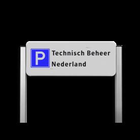 Parkeerplaatsbord unit type TS - DUBBELZIJDIG - Parkeren cadeau, kado, Parkeerbord, parkeerplaats, eigen plaats, parkeren, RVV E04, p bord,