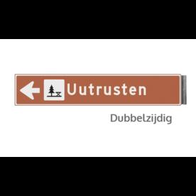 Bewegwijzeringsbord - DUBBELZIJDIG - 800x150x15mm bruin/wit 1 regelig en pijl dubbelzijdig, verwijs, pijlbord