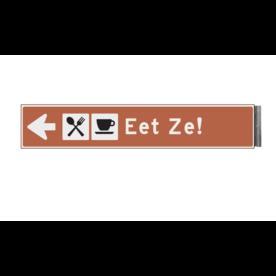 Bewegwijzeringsbord - ENKELZIJDIG LINKS - 800x150x15mm bruin/wit 1 regelig en pijl dubbelzijdig, verwijs, pijlbord