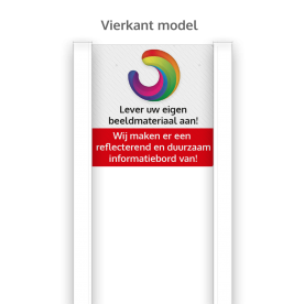 Portaalsysteem BLOCK inclusief informatiebord vierkant 1:1 tussen 2 Staanders 2000mm boven maaiveld