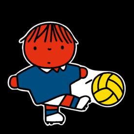 Dick Bruna - Silhouetbord voetballer Nijntje, vvn, school, schoolzone, kinderdagverblijf, crèche, creche, Miffy, Silhouet,
