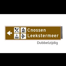Bewegwijzeringsbord - DUBBELZIJDIG - 600x150x15mm bruin/wit picto's en pijl dubbelzijdig, verwijs, pijlbord