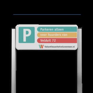 Parkeerplaatsbord unit type TS + uw eigen ontwerp