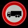 Verkeersbord C07 - Gesloten voor vrachtwagens