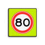 Verkeersbord A01-080f - Maximum snelheid 80 km/h