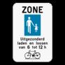 Verkeersbord F103 - Begin van een voetgangerszone