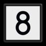 spoorwegbord SH RS 314 - Snelheidsbord