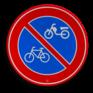 Verkeersbord E03 - Parkeerverbod (brom-)fietsen