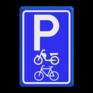 Verkeersbord E08g - Parkeerplaats fietsen en brommers