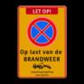 Verkeersbord BT31 -