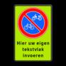 Verkeersbord E03 -