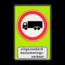 Verkeersbord C07-OB108f - Gesloten voor vrachtverkeer met uitzondering