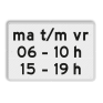 Verkeersbord OB206p - Onderbord - Geldt alleen voor periode