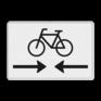 Verkeersbord OB503OB02 - Onderbord - Kruising fietspad