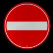 Verkeersteken RVV C02 - Eenrichtingsweg, in deze richting gesloten