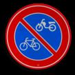 Verkeersbord RVV E03 - Parkeerverbod (brom-)fietsen