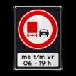 Verkeersbord RVV F03 OB206ps - Inhaalverbod vrachtauto's