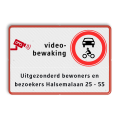 Camera + pictogram + ondertekst