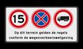 3 verkeerstekens + 2 tekstregels