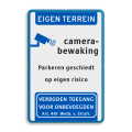Koptekst - Pictogram - 4 tekstregels + Ondertekst