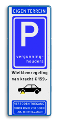 Koptekst - Verkeersteken E - 2 tekstregels - Pictogram - Ondertekst