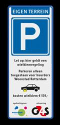 Koptekst - Verkeersteken E - 6 tekstregels - Onderbanner