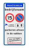 Entreebord - Banner + 4x picto + tekst + logo