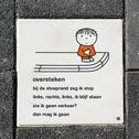 Dick Bruna Stoeptegel - oversteken - 300x300mm