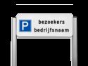 Parkeerbord bezoekers type TS - Parkeren bezoekers