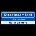 Straatnaambord KOKER 800x300mm - met ondertekst en huisnummers NEN1772