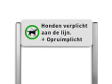 Informatiebord ALUMINIUM unit, Verboden honden uit te laten Honden uitlaten, poep