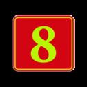 Huisnummerbord Huisnummerbord LOS Huisnummerbord Fluor Klassiek 119x109mm - klasse 3 Huisnummerbord, huisnummer, 119x109, Modern, Klassiek lettertype, Fluor