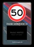Achtergrondschild voor MHP50 Display - 600x900x25mm
