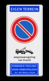 Parkeerverbod Parkeerverbod + wegsleepregeling - verboden toegang   Parkeerverbod - wegsleepregeling - verboden toegang - 300x600mm - BT23 parkeren, wegsleep, eigen terrein, BT23
