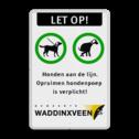 Informatiebord - Honden aan de lijn en opruimplicht + logo Wit / witte rand, (RAL 9016 - wit), Eigen tekst, Toegestaan - Honden aan de lijn, Toegestaan - Honden uit te laten, honden verplicht aan de lijn, opruimen hondenpoep verplicht, Uw logo of beeldmerk
