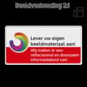 Informatiebord rechthoek 2:1  reflecterend + uw eigen opdruk logobord, eigen ontwerp, schoolplein, speciale borden