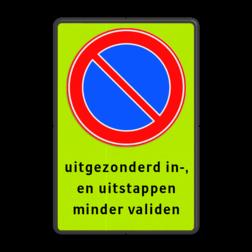 Product Parkeerverbod + eigen tekst parkeerverbod RVV E01 + eigen tekst parkeerbord, verboden te parkeren, eigen terrein, parkeerverbod, wegsleepregeling, eigen tekst invoeren, E1