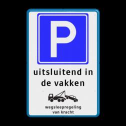 Parkeerbord Parkeren + uitsluitend in de vakken + pictogram Parkeerbord RVV E04 + in de vakken + picto parkeerbord, eigen terrein, geel, RVV E04, parkeren,  vrij invoerbare tekst, E4, in de vakken