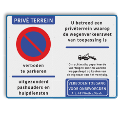 informatiebord 1000x800mm PT-E01-WSR + eigen tekst priveterrein, eigen tekst, wegenverkeerswet, wegsleepregeling,