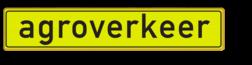 LOGOBORD 1840x340 WIU geel/zwart 1 regelig Tekstbord, WIU bord, tijdelijke verkeersmaatregelen, werk langs de weg, omleidingsborden, tijdelijk bord, werk in uitvoering, 1 regelig bord