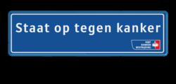 Komgrensbord KWF Kankerbestrijding - Staat op tegen kanker! Komgrensbord 1240x340 mm Xsaga - KWF plaatsnaambord