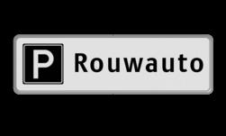 Parkeerplaatsbord Personeel (uitsluitend parkeren voor personeel) Parkeerplaatsbord Parkeren Rouwauto parkeerbord, stalen paal, robuust, hufterproof, sterk, E4