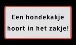 Onderbord wit/zwart met rode rand en je eigen tekst - VRIJ INVOERBAAR Wit / rode rand, (RAL 9016 - wit), Hier uw eigen, tekstregels