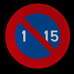 Verkeersbord E5: Parkeerverbod van de 1e tot de 15e van de maand Verkeersbord België E5 - Stilstaan en parkeren verboden E5 parkeerverbod