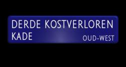 Straatnaambord aluminium DOR 800x200mm 2R - type Amsterdam straatnaambord, naambord, amsterdam, xxx
