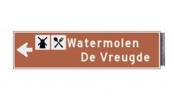 Bewegwijzeringsbord - ENKELZIJDIG LINKS - 800x200x15mm bruin/wit 2 regelig en pijl dubbelzijdig, verwijs, pijlbord